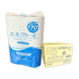 エルヴェール 170m 48ロール(6ロール×8パック)【大王製紙 業務用】【723282 kzh】
