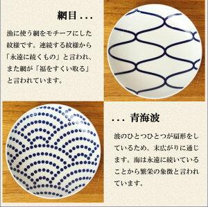 KIHARA(キハラ)KOMON取皿