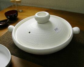【3,980円以上購入で送料無料】【送料無料】【耐熱鍋】太樹(たいき) White clay pot L【日本製】【なべpan・調理器具ナベ】