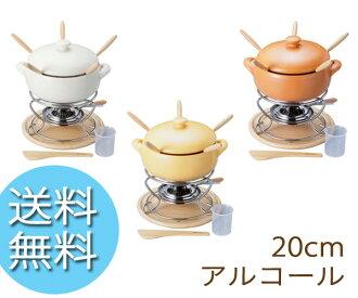 K'dep(ケデップ)干酪锅安排20cm酒精(3-5个事情)