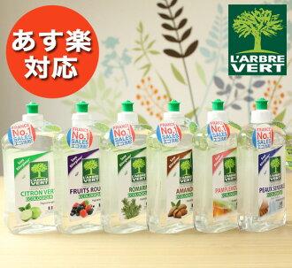 L'ARBRE 垂直 (larbre 垂直) 餐具洗涤剂洗碗液