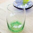 月夜野工房 ビアグラス 夕焼けのやま【ビアグラス ガラス ビールグラス 父の日 ギフト 父の日 プレゼント 父の日 ビー…