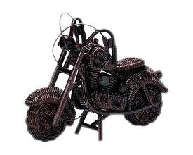 【送料無料】籐のある生活 オブジェ バイク「HW-32」【おもちゃ・ホビー/アート・美術品・民芸品/オブジェ】