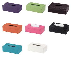 フェイクレザー ティッシュボックス w26.5×d15.5×h8.5 「57-71」【ティッシュボックス おしゃれフェイクレザー ティッシュボックス ティッシュケース おしゃれ】
