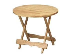 【送料無料】【2個セット】【木製】籐のある生活 Vietnam Rubber Wood Furniture(ベトナムラバーウッド家具)ラック「CW-726」【収納ボックス】