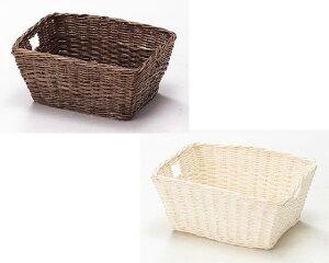 【3,980円以上購入で送料無料】【2個セット】【ギフト包装用かご】籐のある生活 Color Rattan(カラーラタン)-お菓子ラッピング用品-バスケット「24-11DB」【バスケット容器・カゴ籠・basket】【