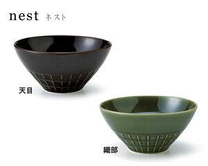 miyama(ミヤマ) nest(ネスト) 親子茶碗L(パパサイズ)【miyama 食器 miyama プレート キッチン用品・食器/和食器/ご飯茶碗/陶磁器】