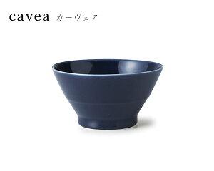miyama(ミヤマ) cavea(カーヴェア) ライスボール 紺釉 【miyama 食器 miyama プレート キッチン用品 食器 洋食器 ライスボウル 陶磁器】