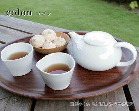 miyama(ミヤマ) colon(コロン) 茶器セット(ポット1ヶ、涙型煎茶2ヶ)【miyama 食器 miyama プレート キッチン用品・食器/洋食器/ティーポット/陶磁器】
