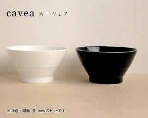 miyama(ミヤマ) cavea(カーヴェア) ペアボウル(白磁 紺釉 各1pcs) 【miyama 食器 miyama プレート キッチン用品 食器 洋食器 ライスボウル 陶磁器】