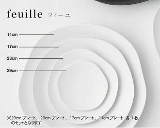 三 (三山) 山层酥 (填) 板 4 礼物 (29 厘米板、 23 厘米板 17 厘米,11 厘米钢板每块 1) 瓷