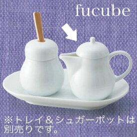 miyama(ミヤマ) fucube(フクベ)ミルクポット milk pot 白磁【miyama ミヤマ ミルクポット 白磁 ミルクポット おしゃれ ミルクポット ホワイト お茶会 ギフト 結婚祝い 新築祝い プレゼント】
