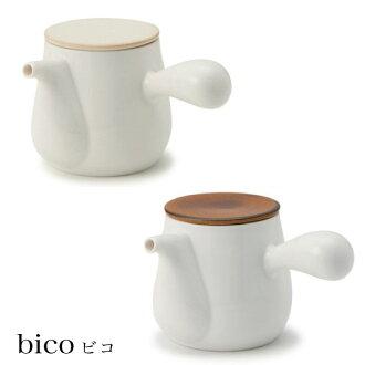 三山 (三山) bico (比) 茶锅茶壶
