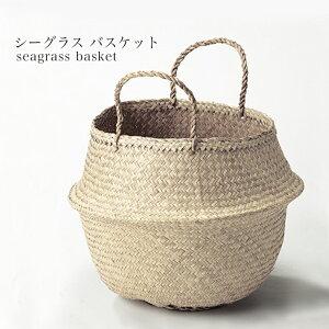 【ラタン収納/カゴ】籐のある生活Seagrass(シーグラス)-バスケット「02-60」