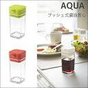 Aqua(アクア) プッシュ式醤油差し 【醤油さし 液だれしない 減塩 オイルボトル ビネガーボトル 少量 調味料入れ 醤油入れ 油さし おしゃれ】