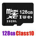 マイクロsdカード MicroSDメモリーカード 128GB マイクロSDカード 容量128GB 高速 class10以上 メール便送料無料 MS…