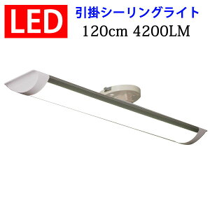 ledシーリングライト LEDシーリングライト LEDベースライト le...