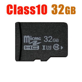 マイクロsdカード 32GB SDカード マイクロSDカード 高速Class10 UHS-I U3 MicroSDメモリーカード マイクロsd 送料無料 MSD-32G