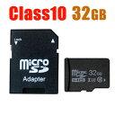 マイクロsdカード SDカード 32GB MicroSDメモリーカード 変換アダプタ付 マイクロSDカード 32GB Class10 マイクロ S…