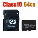 マイクロsdカード SDカード MicroSDメモリーカード 変換アダプタ付 マイクロ SDカード 容量64GB 高速class10 メール…