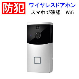 防犯カメラ 電池式 配線工事不要 ワイヤレスドアホン Wifi スマート インターホン スマホで来客対応できる スマートビデオドアホン VDBL-720