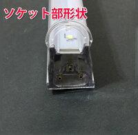 led蛍光灯20W直管形スリムタイプT5器具一体型1100LM20wled蛍光灯20w形led蛍光灯20w形直管led蛍光灯20w直管60cm昼白色100V/200V対応[T5-60it]