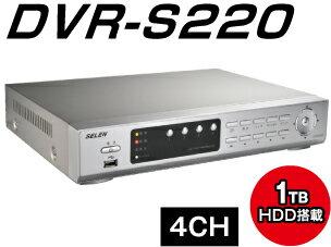 【SELEN/セレン】インターネット対応 防犯カメラ 監視システム用 録画 ハードディスクレコーダー ハードディスクレコーダーDVR-S220(DVRS220)