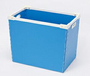 積水マテリアルソリューションズ ゴミステーション 大型ゴミ箱 ダストボックスDX用 インナー容器 分別中容器(小) 110リットル[業務用/マンション/アパート/大容量/ゴミ箱/ゴミストッカー]