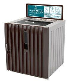 【法人お届け先のみ限定販売】カイスイマレン 大型分別ゴミ回収BOX リサイクルダストボックス RD400 内容器スチール製