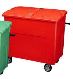 セキスイ リサイクルカートアウトバー0.6 本体とフタのセット オレンジ(色番:O) RCJ6-RCJF6