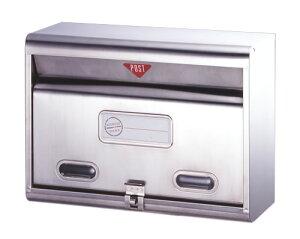 グリーンライフ 家庭用郵便ポスト スタンダードタイプ(18-0ステンレス) PS-50H
