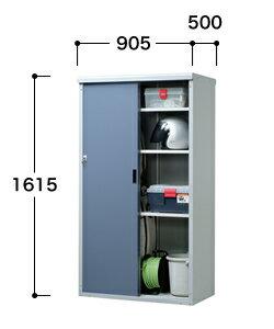 タカヤマ物置 ハーフタイプ TMS-160H [収納庫/収納/屋外収納庫/屋外/倉庫/激安/安い/価格/小屋/小型/ガーデニング/庭/ものおき/物置き]
