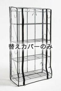 グリーンライフ 折り畳みビニール温室用オプション替えカバー(本体別売り)OBO-140用 替えビニールカバー KOBO-140