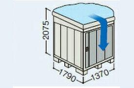イナバ物置 ネクスタ NXN-25CSA 前流れAタイプ スタンダード 一般・多雪地型   [収納庫/収納/屋外収納庫/倉庫/NEXTA/大型/中型/小屋/いなば物置/稲葉/物置き]