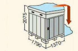 イナバ物置 ネクスタ NXN-25CSB 側面流れBタイプ スタンダード 一般・多雪地型   [収納庫/収納/屋外収納庫/倉庫/NEXTA/大型/中型/小屋/いなば物置/稲葉/物置き]