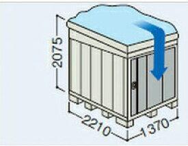 【北海道限定】イナバ物置 ネクスタ NXN-30CSA 前流れAタイプ スタンダード 一般・多雪地型 [収納庫/収納/屋外収納庫/倉庫/NEXTA/大型/中型/小屋/いなば物置/稲葉/物置き]