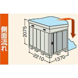 イナバ物置 ネクスタ NXN-30CSB 側面流れBタイプ スタンダード 一般型 [収納庫/収納/屋外収納庫/倉庫/NEXTA/大型/中型/小屋/いなば物置/稲葉/物置き]