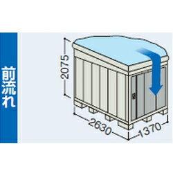 イナバ物置 ネクスタ NXN-36CSA 前流れAタイプ スタンダード 一般・多雪地型 [収納庫/収納/屋外収納庫/倉庫/NEXTA/大型/中型/小屋/いなば物置/稲葉/物置き]