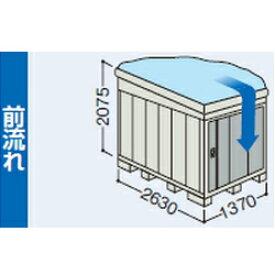【北海道限定】イナバ物置 ネクスタ NXN-36CSA 前流れAタイプ スタンダード 一般・多雪地型 [収納庫/収納/屋外収納庫/倉庫/NEXTA/大型/中型/小屋/いなば物置/稲葉/物置き]