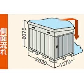 イナバ物置 ネクスタ NXN-36CSB 側面流れBタイプ スタンダード 多雪地型   [収納庫/収納/屋外収納庫/倉庫/NEXTA/大型/中型/小屋/いなば物置/稲葉/物置き]