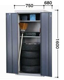 【タカヤマ×環境生活】タカヤマ物置 両開き物置 幅750奥行680高さ1600mm TMH-1667 お客様組立