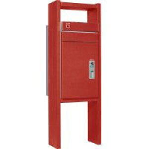 ユニソン 戸建用宅配ボックス コルディアラック 100 左開きタイプ 前入後出 レザーレッド色