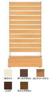 (有)エステク 置くだけ簡単!樹脂製 目隠しフェンス プランターボックス付フェンス 高さ180 板間隔1