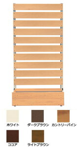 (有)エステク 置くだけ簡単!樹脂製 目隠しフェンス プランターボックス付フェンス 高さ180 板間隔3