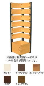 (有)エステク 置くだけ簡単!樹脂製 目隠しフェンス プランターボックス付コーナーフェンス 高さ120 板間隔1
