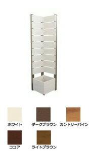 (有)エステク 置くだけ簡単!樹脂製 目隠しフェンス プランターボックス付コーナーフェンス 高さ150 板間隔1