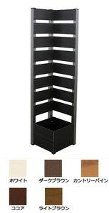 (有)エステク 置くだけ簡単!樹脂製 目隠しフェンス プランターボックス付コーナーフェンス 高さ150 板間隔3