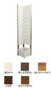 (有)エステク 置くだけ簡単!樹脂製 目隠しフェンス プランターボックス付コーナーフェンス 高さ180 板間隔1