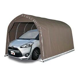 南榮工業 ミニバンタイプ車用 パイプ車庫 2748B SB色 ベース式 【本体セット】【送料無料】KGS