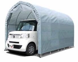 南榮工業 軽自動車用 パイプ車庫 2540B GR色 ベース式 【本体セット】【送料無料】KGS